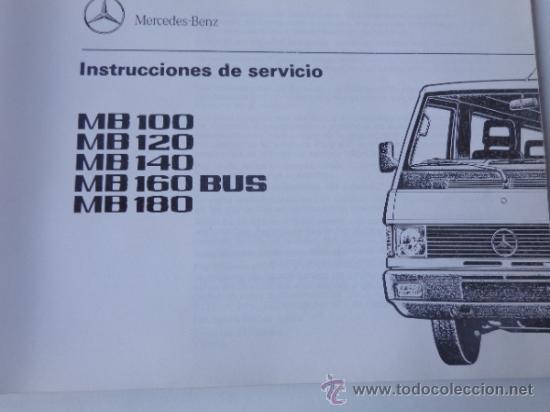 Mb 100 Инструкция