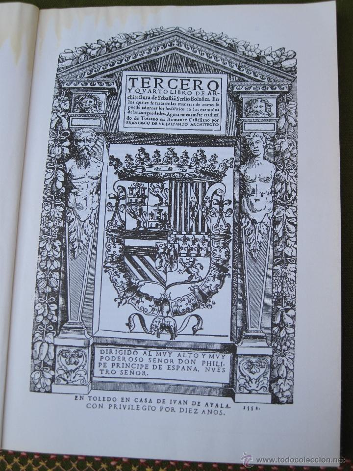 Sebastiano serlio tercero y cuarto libro de a comprar for Libro medidas arquitectura
