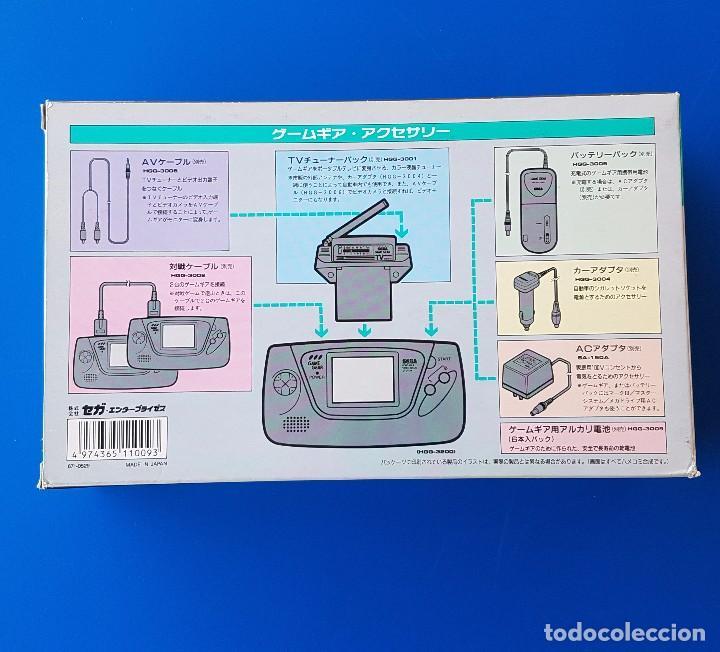 Videojuegos y Consolas: - Foto 6 - 105667019