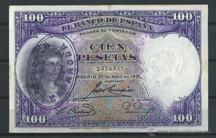 Billete de la República Española (Burgos, 1931)