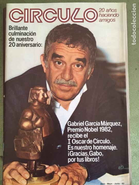 Gabriel García Márquez, Premio Nobel