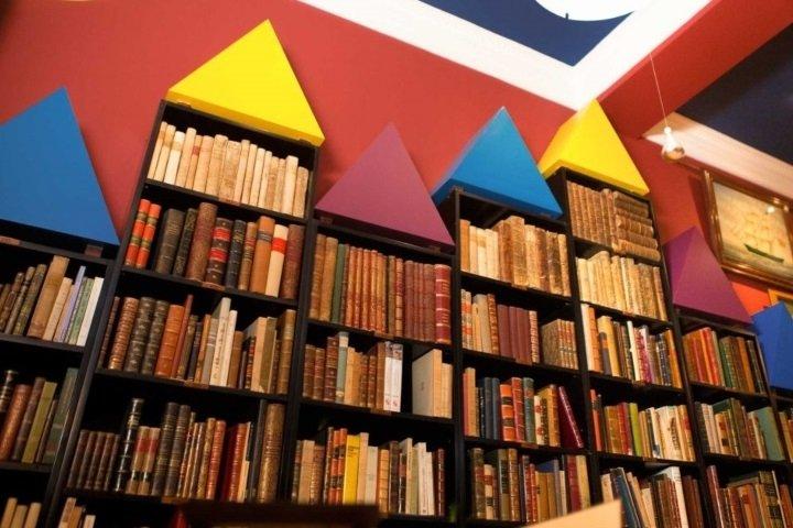 Librería Anticuaria Astarloa