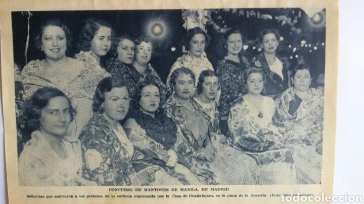 Concurso de Mantones de Manila