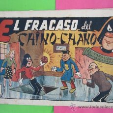 Tebeos: EL CABALLERO ENMASCARADO , , NUMERO 2 , 1945, EL FRACASO DEL CHINO -CHANO , EDOTORIAL AMELLER. Lote 30802486