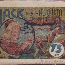 Tebeos: COLECCION HITORIETAS GRAFICAS PILARIN JACK Y LA HABICHUELA ILUSTRADO POR BOMBON. Lote 31861937