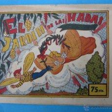 Tebeos: HISTORIETAS GRAFICAS PILARIN - N.36 , EL JARDIN DE LAS ADAS - AMELLER. Lote 42443217