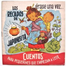 Tebeos: CUENTOS PARA PEQUEÑINES LOS RECADOS DE JAPONESITA Nº 11 EDITORIAL AMELLER 1959. Lote 58598823