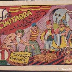 BDs: COMIC COLECCION PRINCESITA LA CIMITARRA MAGICA. Lote 204329872