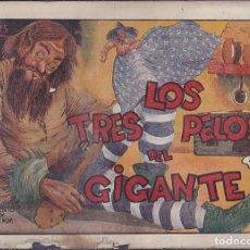 Tebeos: COMIC LOS TRES PELOS DEL GIGANTE CUENTO DE GRIMM. Lote 105146339