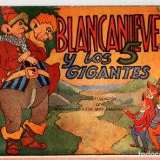 Tebeos: BLANCANIEVES Y LOS 5 GIGANTES. CONTINUACION DE BLANCANIEVES Y LOS SIETE ENANITOS. AÑOS 40. Lote 111247127