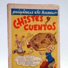 Tebeos: PÁGINAS DE HUMOR. CHISTES Y CUENTOS CUADERNO Nº 7. (PEÑARROYA / AYNÉ) AMELLER, CIRCA 1950. DIFÍCIL. Lote 140752230