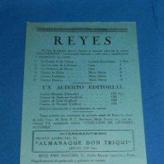 Tebeos: (M1) CATALOGO AMELLER BARCELONA - AÑOS 40 , 1 HOJA, BUEN ESTADO. Lote 150001262