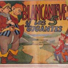 Tebeos: COMIC BLANCANIEVES Y LOS 5 GIGANTES CON RECORTABLE MUÑECA EDITORIAL AMELLER. Lote 157003650