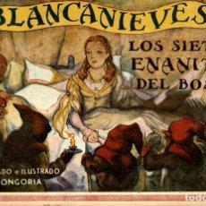 Tebeos: BLANCANIEVES 1 Y 2: COMPLETA (AMELLER, 1945). CON LOS 7 ENANITOS Y LOS 5 GIGANTES. DE LONGORIA. Lote 177860690