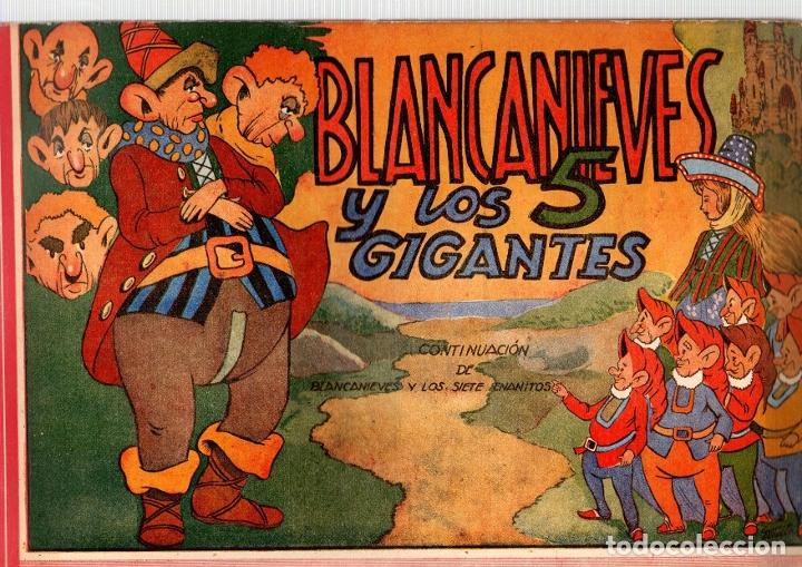 BLANCANIEVES Y LOS 5 GIGANTES. CONTINUACION DE BLANCANIEVES Y LOS SIETE ENANITOS. AÑOS 40 (Tebeos y Comics - Ameller)