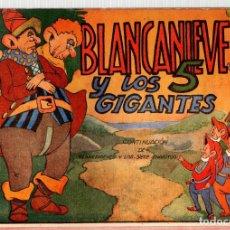 Tebeos: BLANCANIEVES Y LOS 5 GIGANTES. CONTINUACION DE BLANCANIEVES Y LOS SIETE ENANITOS. AÑOS 40. Lote 178117827