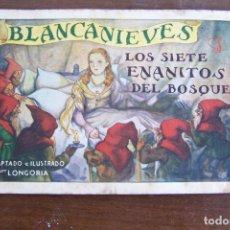 Tebeos: AMELLER ,- HISTORIETAS SELECTAS Nº BLANCANIEVE Y LOS SIETE ENANITOS . Lote 196928533