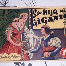 Tebeos: LA HIJA DEL GIGANTE, CUENTO DE HADAS ANDERSEN, AMELLER N°71. Lote 221343927