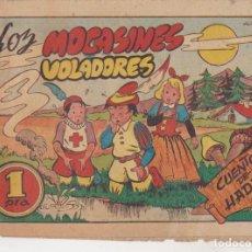 BDs: COMIC COLECCION CUENTOS DE HADAS LOS MOCASINES VOLADORES EDITORIAL A FABREGAT. Lote 226753640