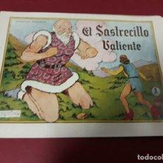 Tebeos: CUENTO DE HADAS ( EL SASTRECILLO VALIENTE ) MARIA PASCUAL AMELLER 1945. Lote 230262580