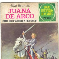 Tebeos: JOYAS LITERARIAS Nº 109 - 1977 , JUANA DE ARCO. Lote 23051993