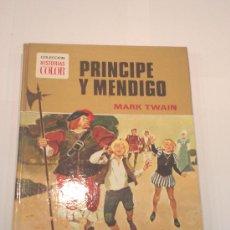 Tebeos: LIBRO COMIC - PRINCIPE Y MENDIGO - 1973 - TAPA DURA. Lote 3779313