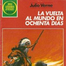 Tebeos: JOYAS LITERARIAS JUVENILES Nº 17. BRUGUERA 1984.. Lote 6134883