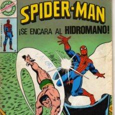 Tebeos: SPIDER-MAN DE BRUGUERA Nº 16. Lote 7102804