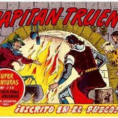 Tebeos: EL CAPITAN TRUENO PQ2, Nº 341. Lote 7173470