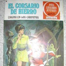 Tebeos: EL CORSARIO DE HIERRO DE AMBROS. TENGO MAS. SI ME DICES LOS QUE TE FALTAN LOS PONDRE SI LOS TENGO. Lote 27347887
