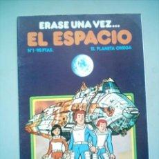 Tebeos: ERASE UNA VEZ EL ESPACIO Nº 1. COMIC RUSTICA 1ª EDICION BRUGUERA 1981. Lote 27087098