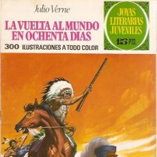 Tebeos: JOYAS LITERARIAS Nº 17 1ª EDICION . Lote 7650471