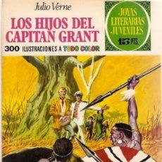 Tebeos: JOYAS LITERARIAS Nº 9 1ª EDICION . Lote 7650557