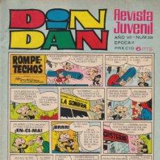 Tebeos: COMIC DIN-DAN Nº205. Lote 7873248