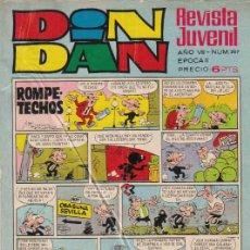 Tebeos: COMIC DIN-DAN Nº207. Lote 7873284
