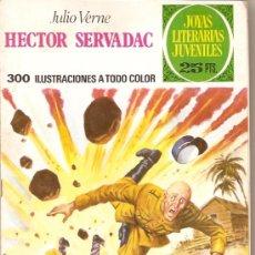 Tebeos: JOYAS LITERARIAS Nº 167. 1ª EDICION. EDITORIAL BRUGUERA.. Lote 8491167