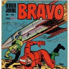 Tebeos: BRAVO BRUGUERA Nº 1, GALAX EL COSMONAUTA POR FUENTES MAN, CHICO MONZA, M. TANGUY, T. BLUEBERRY,. Lote 21659355