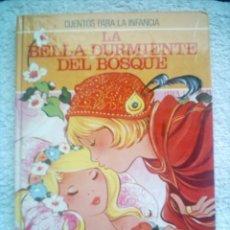 Tebeos: LA BELLA DURMIENTE. BRUGUERA 1981. COMIC Y TEXTO. DIBUJOS CARMEN BARBARA. Lote 22948117