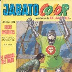 Tebeos: JABATO COLOR 57. Lote 9853752