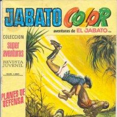 Tebeos: JABATO COLOR 105. Lote 9853800