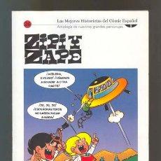 Tebeos: ZIPI Y ZAPE / ANTOLOGIA / EL MUNDO 2005. Lote 26437156