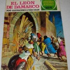 Tebeos: ANTIGUO COMIC JOYAS LITERARIAS JUVENILES EL LEON DE DAMASCO - EMILIO SALGARI - EDITORIAL BRUGERA SA . Lote 11826013