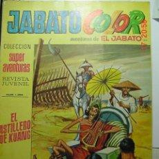 Tebeos: 6187 JABATO COLOR Nº 102 AÑO 1971 MIRA MAS EN MI TIENDA COSAS&CURIOSAS. Lote 12058887