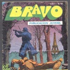 Tebeos: BRAVO PUBLICACION JUVENIL INSPECTOR DAN EL ASESINO FANTASMA Nº15. Lote 12569801