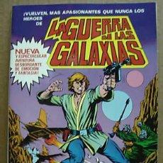 Tebeos: STAR WARS COMIC EL IMPERIO CONTRATACA 1ª PARTE BRUGUERA 1979 ¡¡PERFECTO¡¡ CONTRAATACA. Lote 246441480