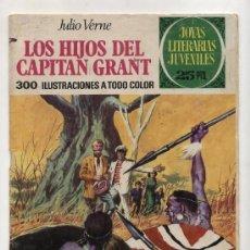 Tebeos: JOYAS LITERARIAS JUVENILES Nº 9. LOS HIJOS DEL CAPITÁN GRANT.. Lote 13343945