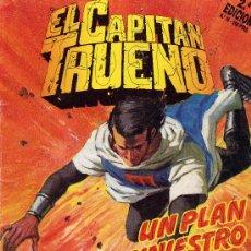 Tebeos: EL CAPITAN TRUENO EDICIÓN HISTÓRICA Nº16 (EDICIONES B, 1987). . Lote 15026051
