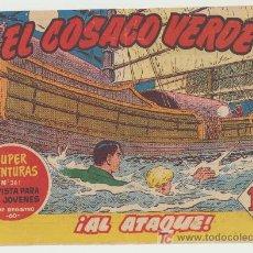 Tebeos: EL COSACO VERDE Nº 34.. Lote 15515971