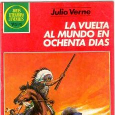 Tebeos: JOYAS LITERARIAS JUVENILES Nº 17,ED.BRUGUERA. Lote 15851235