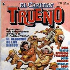 Tebeos: CAPITÁN TRUENO (BRUGUERA) COMPLETA - CJ110. Lote 30709098
